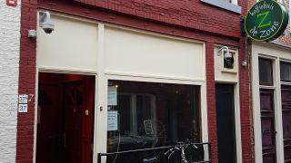 Koffiehuis de Zone  Leeuwarden